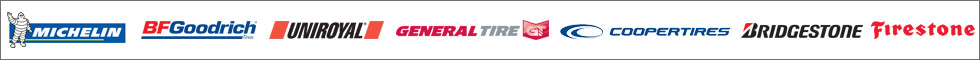 Tires Clute, TX, Angleton, TX, West Columbia, TX